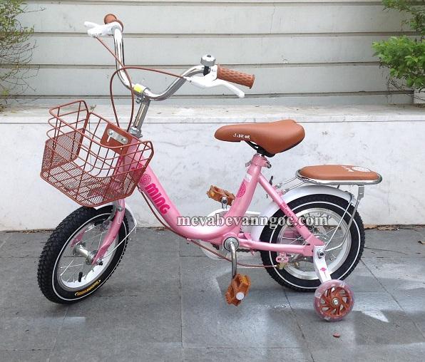 Xe Đạp Trẻ Em 2 Bánh 12 inch màu hồng