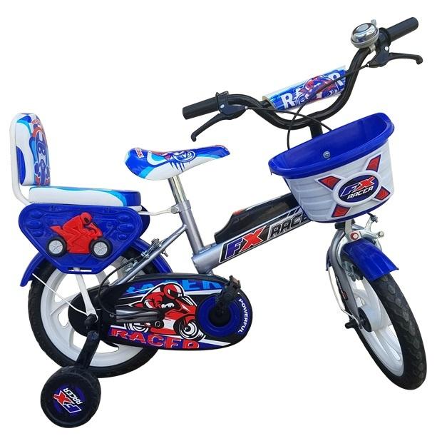 Xe đạp trẻ em 2 bánh - xe đạp cho bé trai 3 tuổi