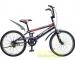Xe đạp Trẻ Em Hitasa XG 20 inch